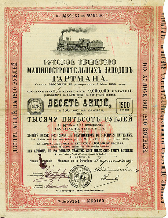 Société Russe des Usines de Construction de Machines Hartmann