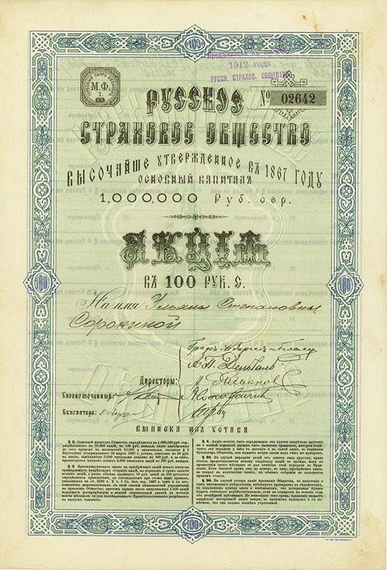 Russische Versicherungsgesellschaft gegr. 1867