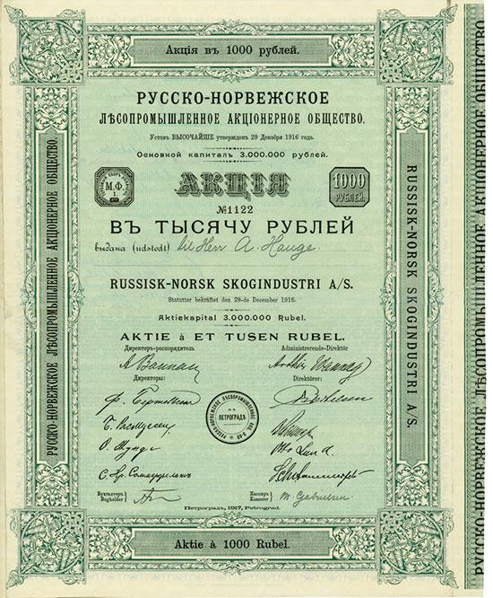 Russisk-Norsk Skogindustri A/S. (Russisch-Norwegische Forstindustrie AG)