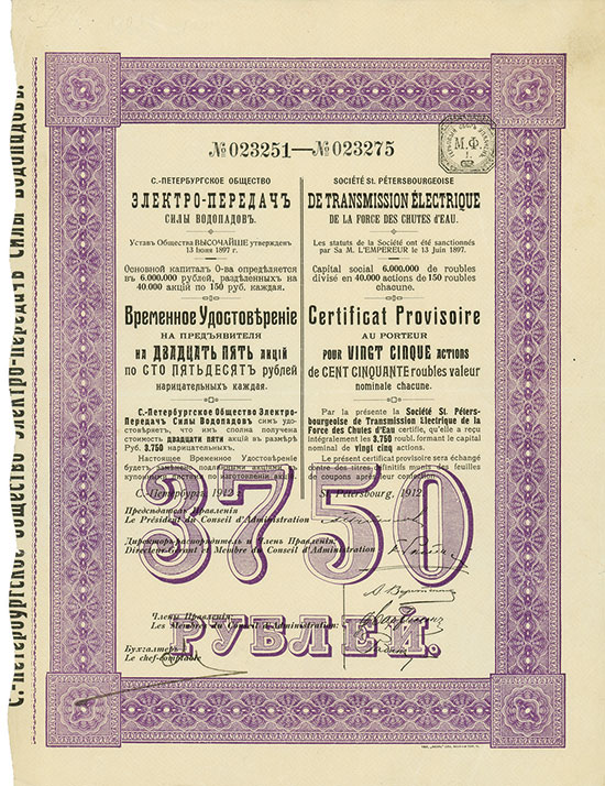 Société St. Pétersbourgeoise de Transmission Èlectrique de la Force des Chutes d'Eau
