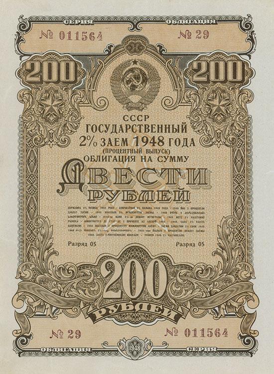 UdSSR - 2 % Staatliche Anleihe von 1948