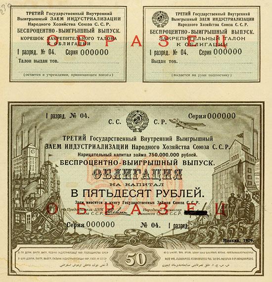 UdSSR - 3. Staatliche innere Losanleihe der Industrialisierung der Volkswirtschaft der UdSSR