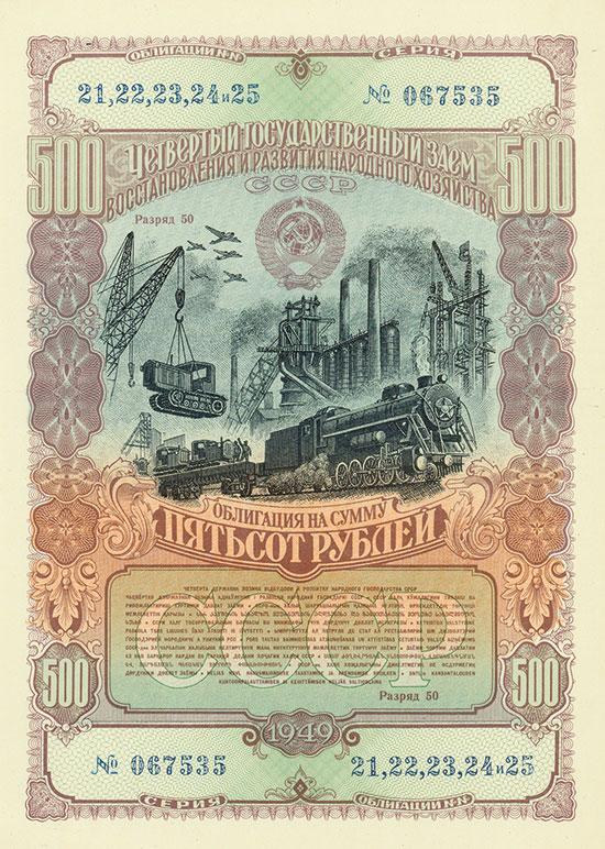 UdSSR - 4. Staatliche Anleihe zur Wiederherstellung und Entwicklung der Volkswirtschaft der UdSSR