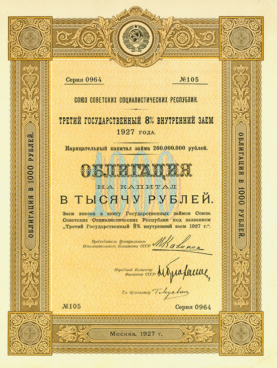 UdSSR - 8 % dritte staatliche innere Anleihe
