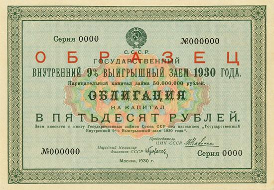 UdSSR - Staatliche innere 9 % Los-Anleihe von 1930
