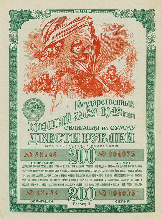 UdSSR - Kriegsanleihe [5 Stück]