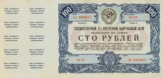 UdSSR - 3 % Staatliche Innere Los-Anleihe