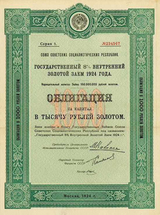 UdSSR - 8 % Inneren Goldanleihe von 1924