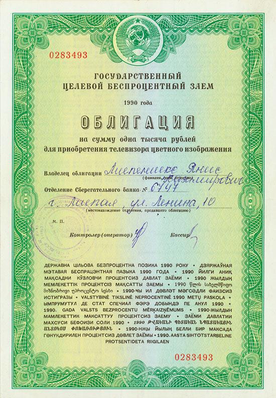 UdSSR - Staatliche Zweckgebunde zinslose Anleihe