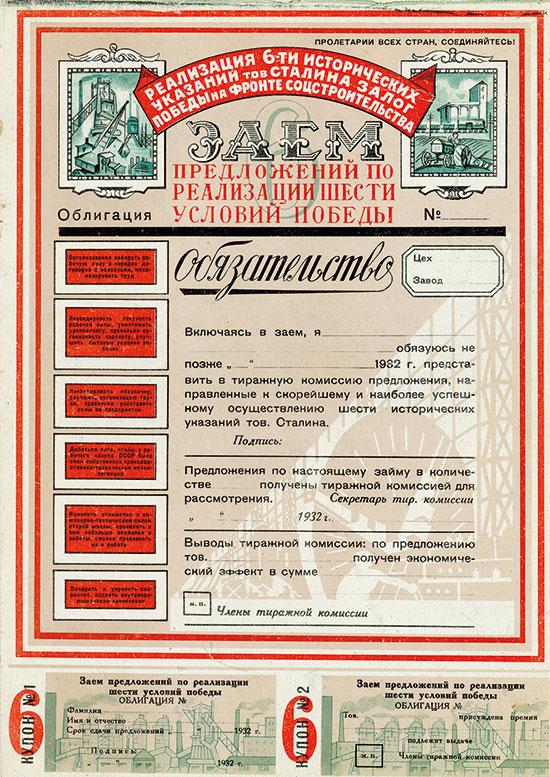 UdSSR - Anleihe zur Realisierung der 6 Siegesvoraussetzungen (des Genossen Stalin)