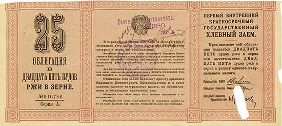 UdSSR - Brot-Anleihe