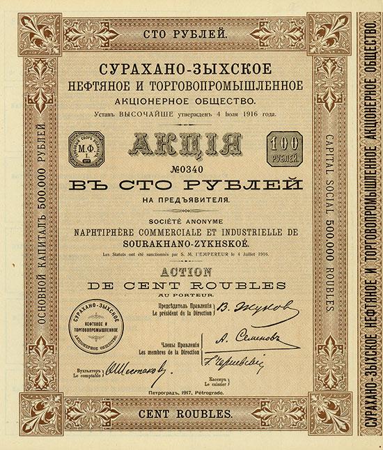 Société Anonyme Naphtiphère Commerciale et Industrielle de Sourakhano-Zykhskoé