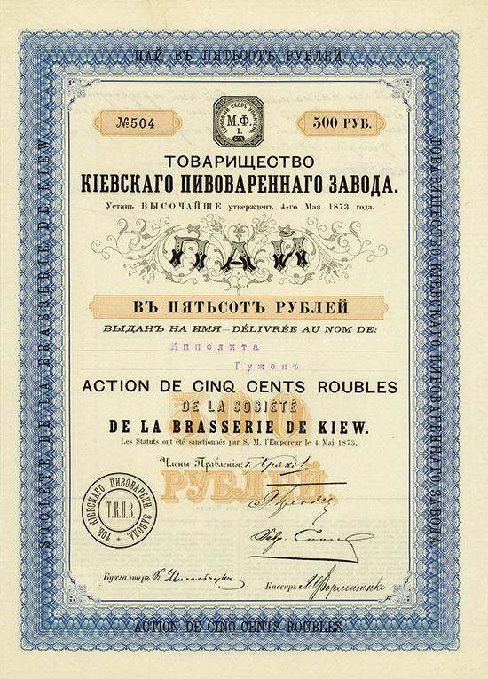Société de la Brasserie de Kiew
