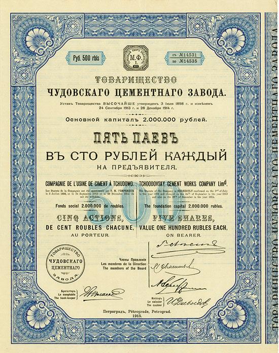 Tchoodovsky Cement Works Company Limd. / Compagnie de l'Usine de Ciment à Tchudowo