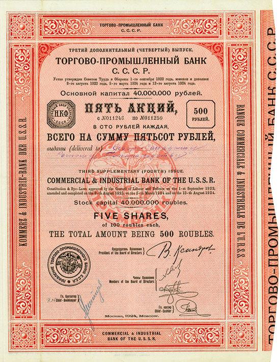 Kommerz & Industrie-Bank der U.S.S.R / Commercial & Industrial Bank of the U.S.S.R.