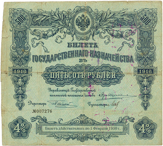 Russland - State Treasury Note - Pick 60