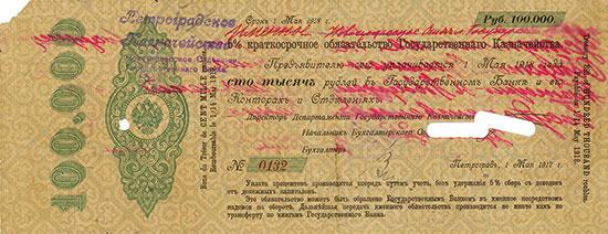 Russland - Treasury Bill - Pick 31T