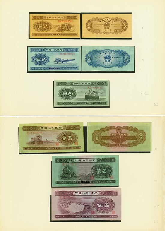 Banknoten China [11 Stück]