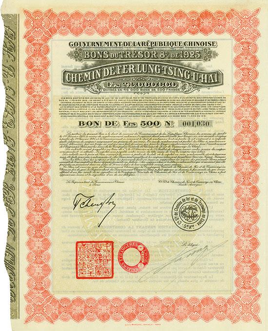 Gouvernement de la Republique Chinoise - Chemin de Fer Lung-Tsing-U-Hai (Kuhlmann 680 OC)