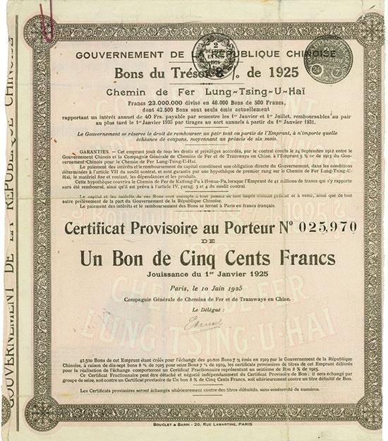 Gouvernement de la Republique Chinoise / Chemin de Fer Lung-Tsing-U-Hai