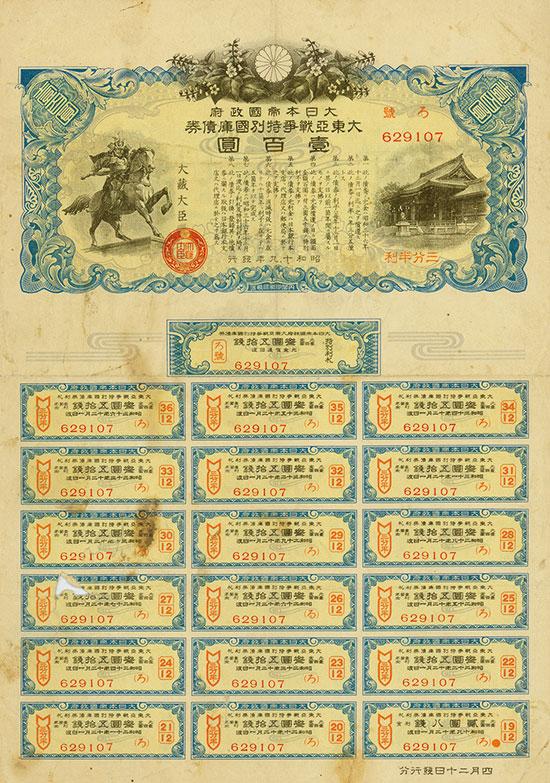 Japan - Japanische Kriegsanleihe für den Groß-Ostasiatischen Krieg (Dai-Nihon teikoku seifu - Dai-Tô-A - senji tokubetsu kokkô saiken)