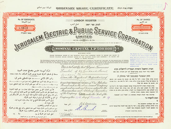 Jerusalem Electric & Public Service Corporation Limited