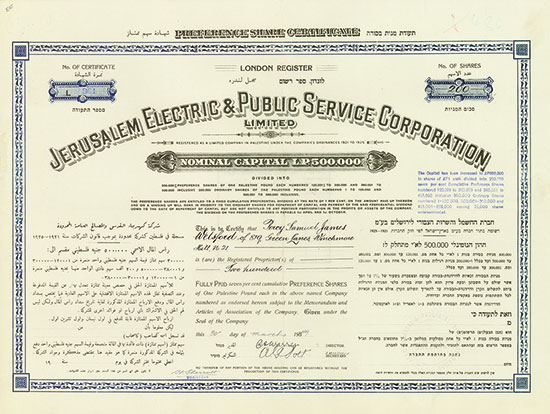 Jerusalem Electric & Public Service Corporation Limited