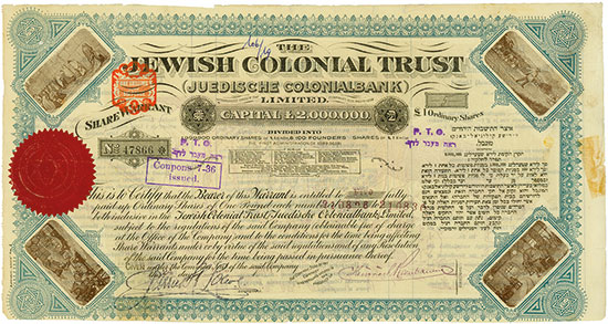 Jewish Colonial Trust (Jüdische Colonialbank) Limited