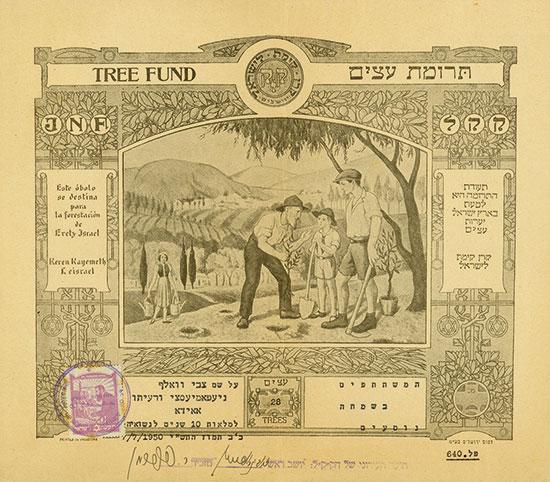 Jüdischer Nationalfonds / Keren Kajemeth Leisrael Ltd.