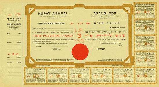 Kupat Ashrai (Shel Haredei Polania Beeretz Israel)