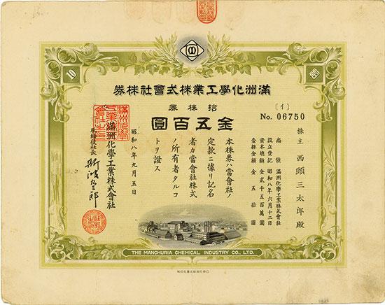 Manchuria Chemical Industry Co. Ltd.