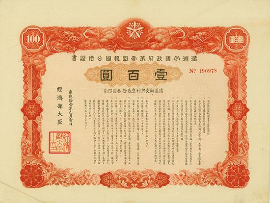 Manzhou Staat