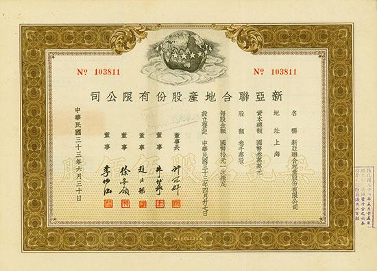 New Asia United Land Development Co. Ltd.