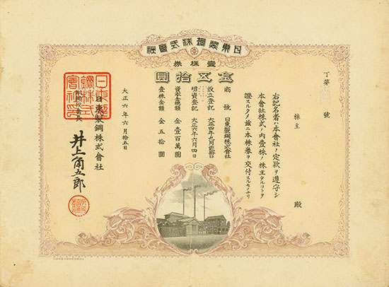 NITTO Steelmaking Corporation / Japanische Stahl Company Limited
