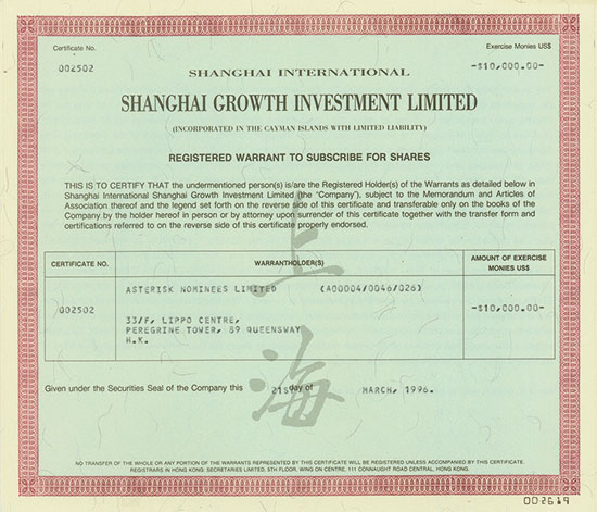 Shanghai International - Shanghai Growth Investment Limited