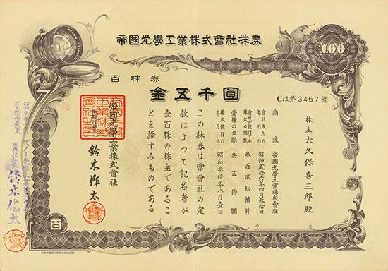 Teikoku Optical Co. Ltd.