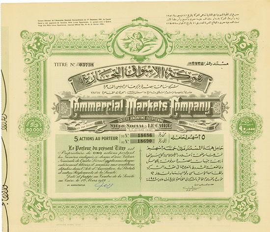 Commercial Market Company Société Anonyme Egyptienne