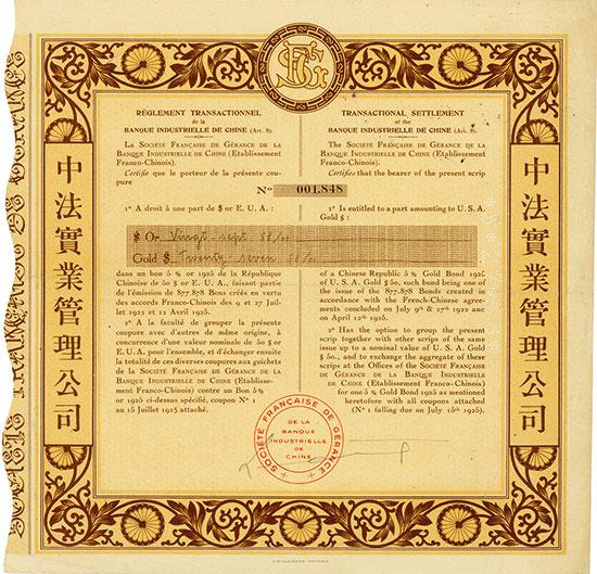Banque Industrielle de Chine (Kuhlmann 670 Scrip)