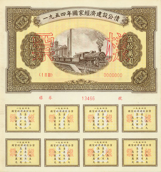 China - National Economic Construction Government Bond