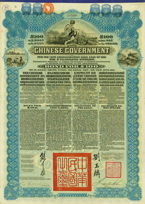 Chinese Government (Kuhlmann 301 - 5 portugiesische und 1 englischer Steuerstempel)