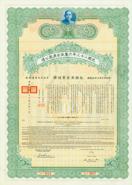 Chinese Government 23rd Year (1934) 6 % Sterling Indemnity Loan (British Boxer Indemnity, Kuhlmann 851)