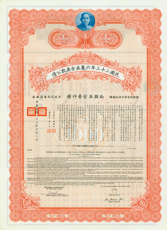 Chinese Government 23rd Year (1934) 6 % Sterling Indemnity Loan (British Boxer Indemnity, Kuhlmann 852)