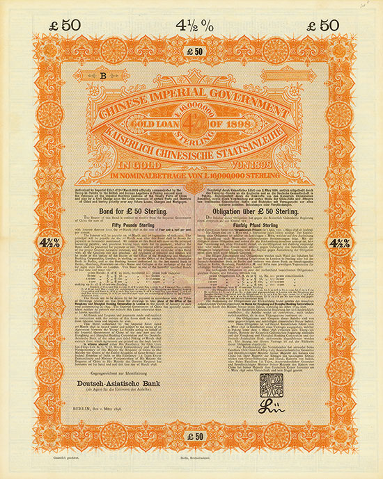 Chinese Imperial Government / Kaiserlich Chinesische Staatsanleihe (Kuhlmann 83 RS)