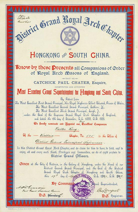 District Grand Royal Arch Chapter of Hongkong and South China