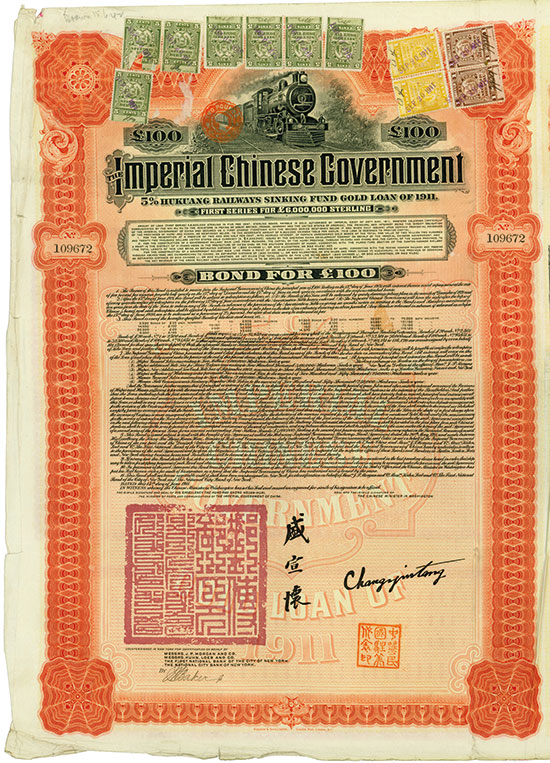 Imperial Chinese Government (Hukuang Railways, Kuhlmann 237)