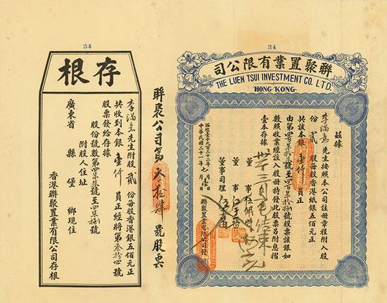 Luen Tsui Investment Co. Ltd.