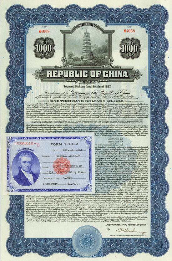 Republic of China (Kuhlmann 952)