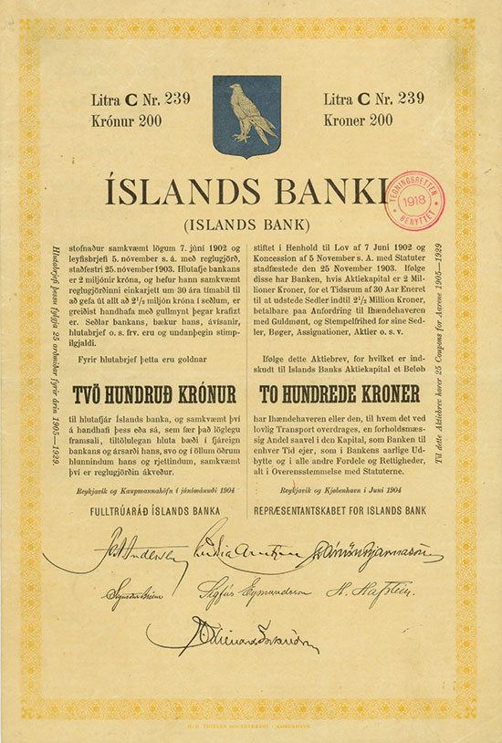 Íslands Banki (Islands Bank)
