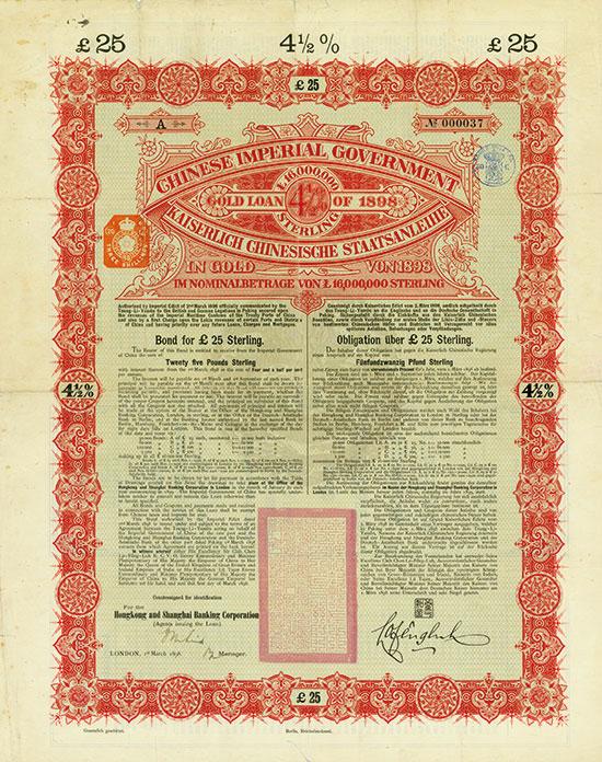 Chinese Imperial Government / Kaiserlich Chinesische Staatsanleihe (Kuhlmann 80)