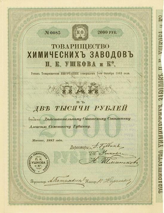 Gesellschaft der chemischen Werke P. K. Usсhkow & Co.